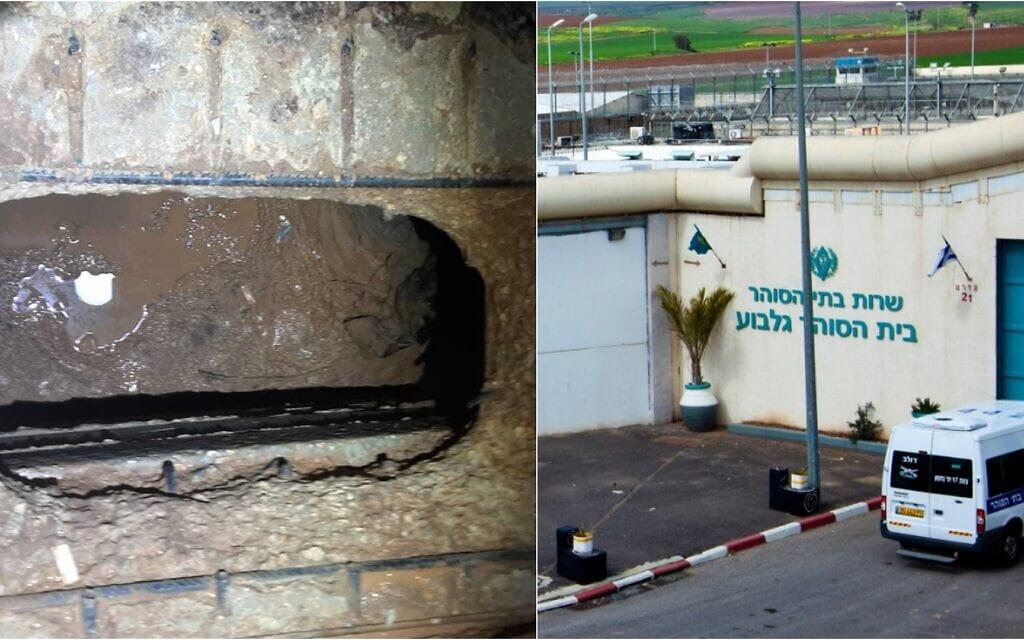 """הפיר ממנו נמלטו האסירים בכלא גלבוע, 6 בספטמבר 2021 (צילום: Moshe Shai/FLASH90; שב""""ס)"""