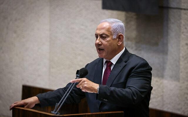 ראש האופוזיציה בנימין נתניהו נושא דברים בישיבת הכנסת לזכרו של יצחק רבין, 18 באוקטובר 2021 (צילום: נועם מושקוביץ, פלאש 90)