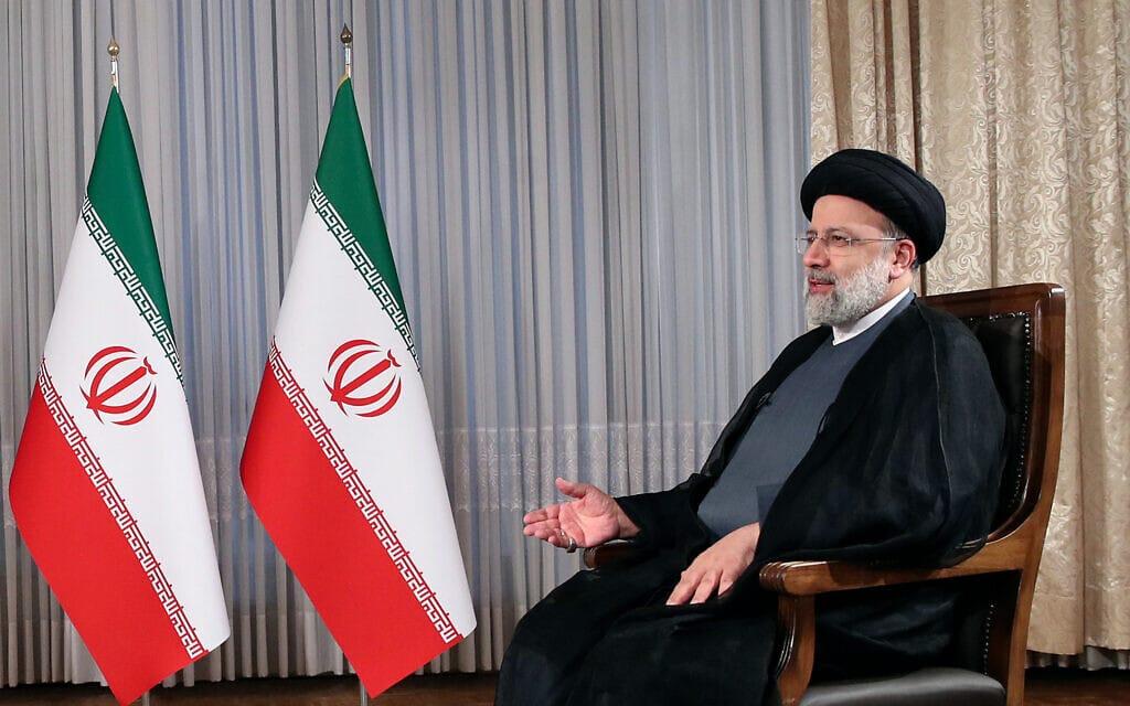 נשיא איראן אבראהים ראיסי, ספטמבר 2021 (צילום: Iranian Presidency Office via AP)