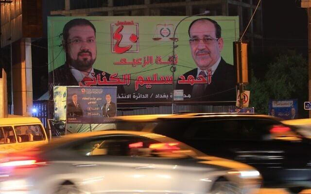 שלטי בחירות בעיראק לפני כחודש, ספטמבר 2021 (צילום: AP Photo/Hadi Mizban)