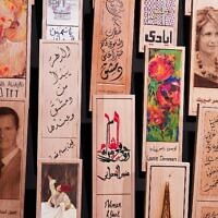 הביתן הסורי בתערוכת אקספו 2020 שהתקיימה באוקטובר 2021 בדובאי. בין התמונות הנשיא אסד ורעייתו אסמה. (צילום: AP Photo/Jon Gambrell)