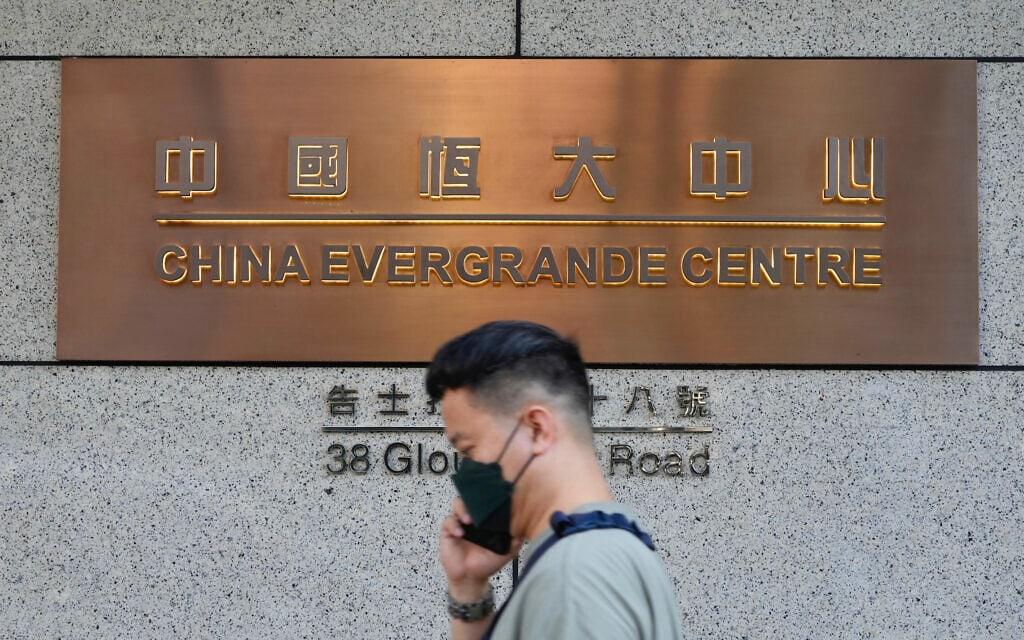 משרדי חברת אוורגנאד בהונג קונג (צילום: AP Photo/Vincent Yu)