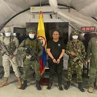 Dairo Antonio Usuga, Otoniel (צילום: Colombian presidential press office via AP)