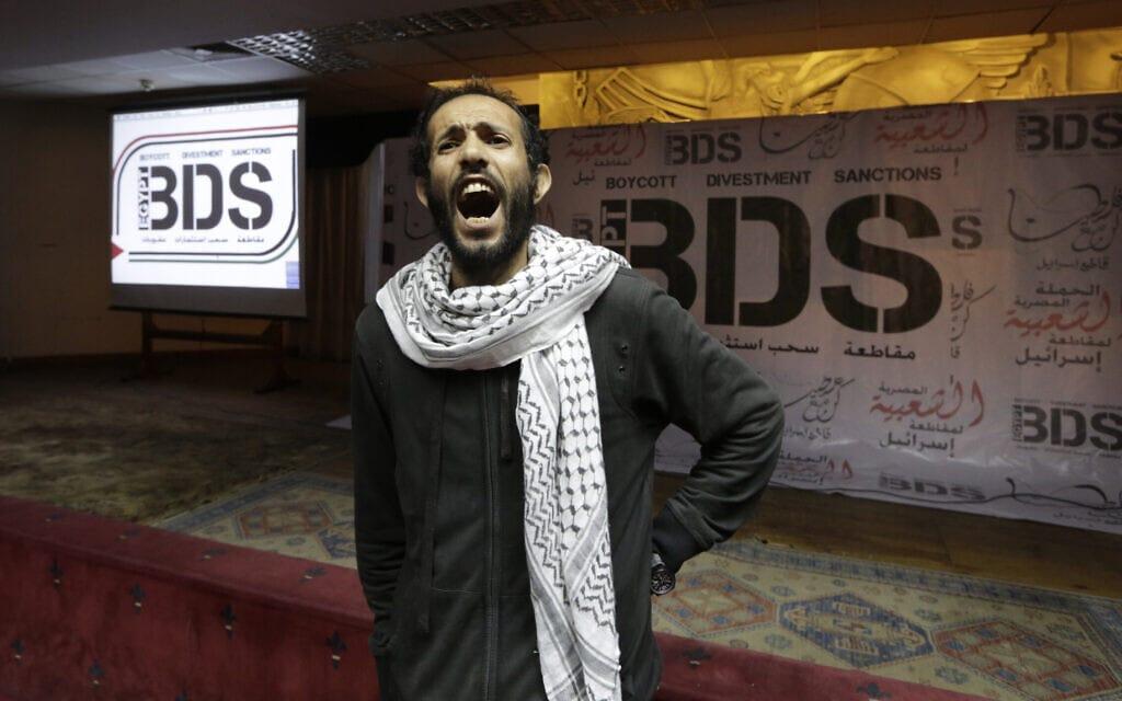 קריאה לחרם על ישראל. אילוסטרציה (צילום: AP Photo/Amr Nabil)