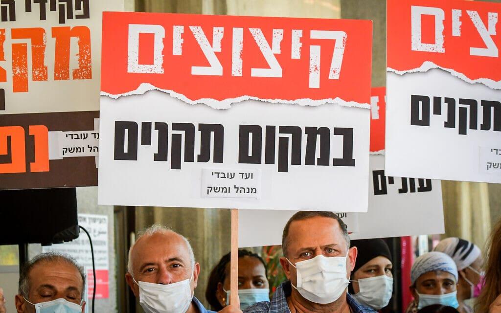 עובדי צוות הרפואה בבית החולים שיבא מפגינים, 14 ביולי 2021 (צילום: אבשלום ששוני/פלאש90)