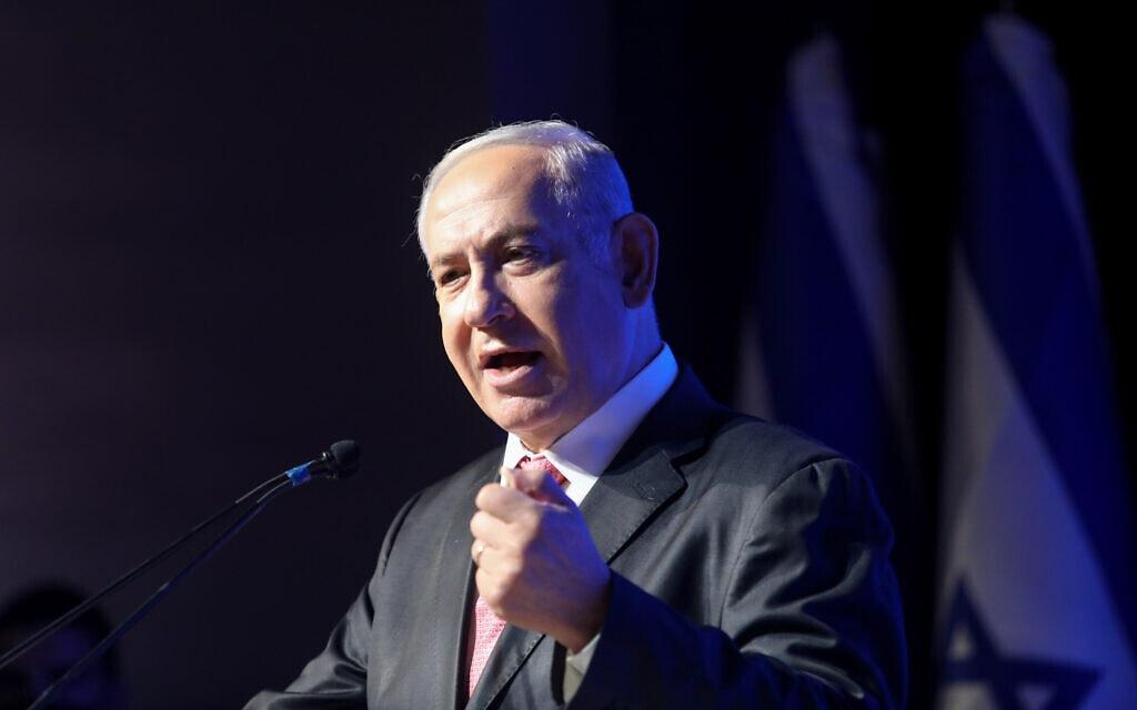 """ראש האופוזיציה בנימין נתניהו נושא דברים בכנס של קבוצת """"בשבע"""" בירושלים, 1 באוגוסט 2021 (צילום: נעם רבקין פנטון, פלאש 90)"""