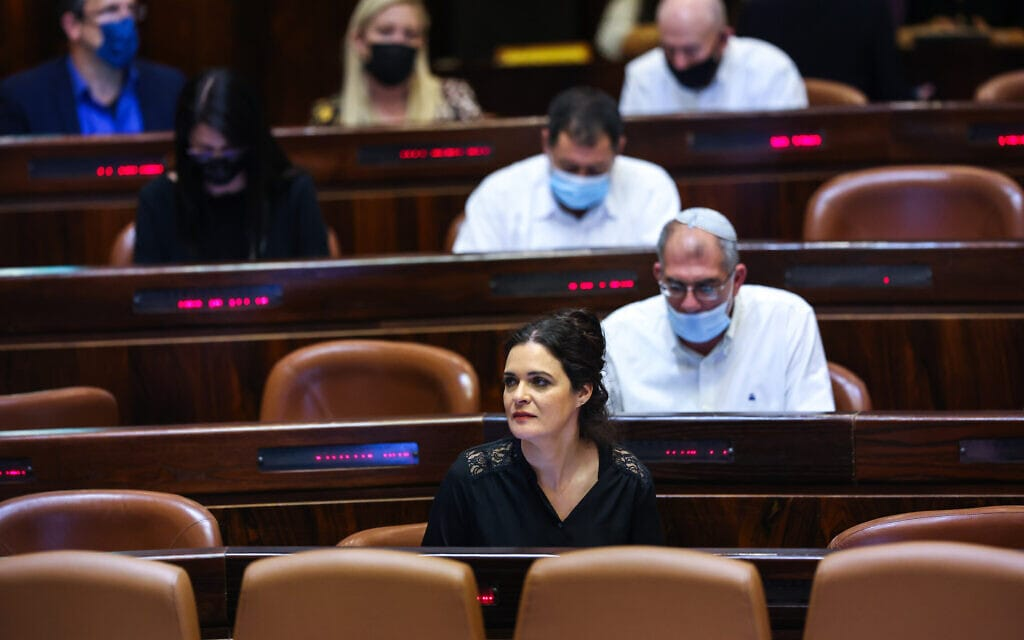 מליאת הכנסת, 11 באוקטובר 2021 (צילום: יונתן זינדל, פלאש 90)
