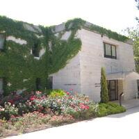 משרדי המועצה להשכלה גבוהה והוועדה לתכנון ולתקצוב בירושלים, 2009 (צילום: עוזי ו')