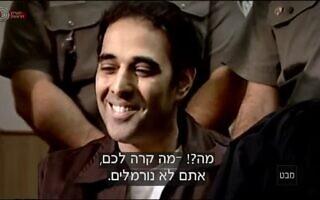 יגאל עמיר, צילום מסך ממבט עם יעקב אילון – הקרנת הסרט על יגאל עמיר | כאן 11 לשעבר רשות השידור