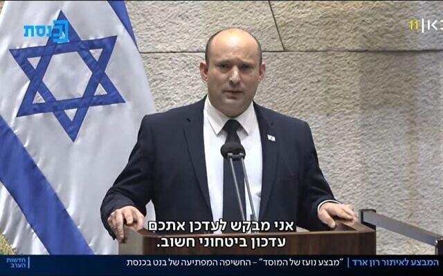 בנט חושף את מבצע המוסד לאיתור מידע על רון ארד, צילום מסך מערוץ הכנסת