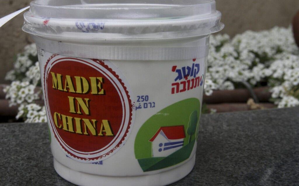 מחאה נגד מכירת תנובה לתאגיד הסיני אפקס ב-2014 (צילום: Roni Schutzer/Flash90)