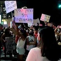 הפגנה נגד תרבות האונס, צילום מסך מסרטון של מתנדבת בעמותת רוח נשית