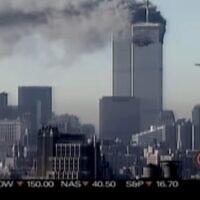 המטוס השני מתקרב למגדלי התאומים, בדרך להתנגש במגדל הדרומי, בשידור בסי.אן.אן, צילום מסך מסי.אן.אן