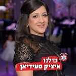 Noa Menahem