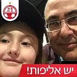 Amnon Rabi