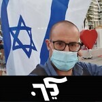 Yoav Keren