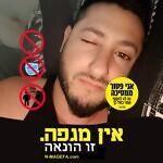 Moshe Aharon