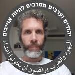 Yair Zohar
