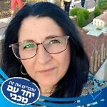 Shirley Cohen