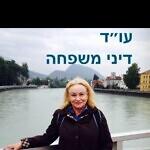 Sylvia Aloni
