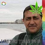 Guy Shabi