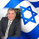 Avi Shrem