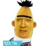 Eyal Kohn