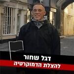 Asher Aronof