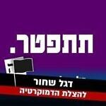 Avigdor Ben-Nathan