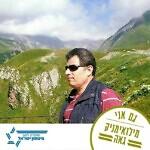 Yehuda Kfir