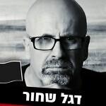 Udi Salmanovich Bligil