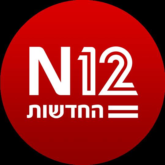 n12.co.il